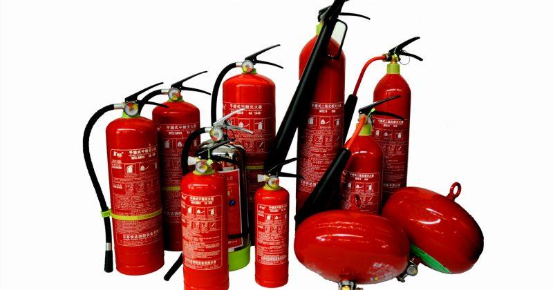 Виды и классификация огнетушителей